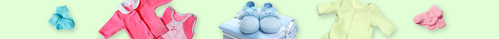 Baby Apparel Department Banner